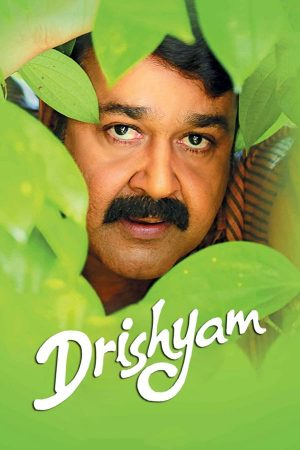 Drishyam 2013  Subtitle